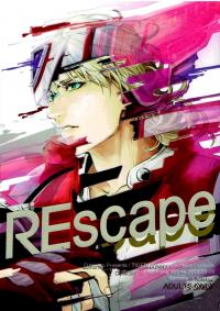 Tiger & Bunny dj - REscape