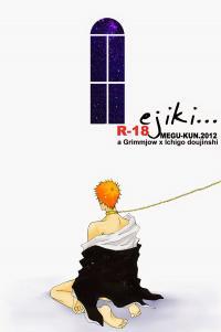 Ejiki - Bleach dj