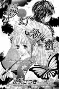 Mugen Himitsu manga