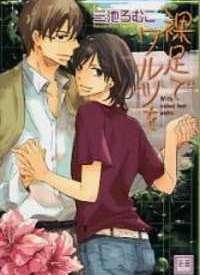 Barefoot Waltz manga