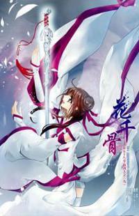 Hua Qian Gu Manhua