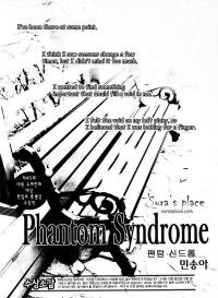 Phantom Syndrome