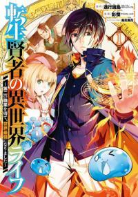 Top Five Manga 2019 Isekai - Circus