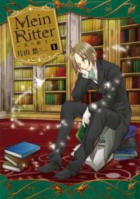 Mein Ritter ~Watashi no Kishi~