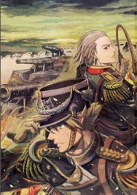 Gunka no Baltzar Gaiden – Yuukoku no Liebknecht