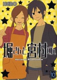 Hori-san to Miyamura-kun [Webcomic]