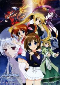 Mahou Shoujo Lyrical Nanoha The MOVIE - Comic alacarte