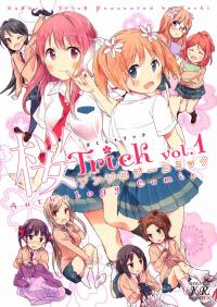 Sakura Trick Anthology Comic