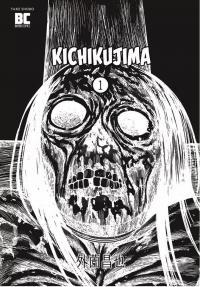Kichikujima