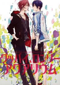 HaruRin manga