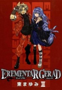 Elemental Gelade manga