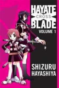 Hayate X Blade