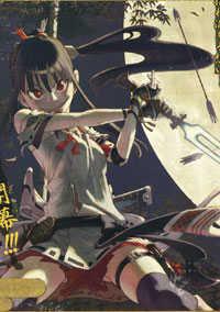 Gekka Bijin manga