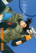 Naruto dj - Morning Moon manga