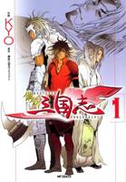 Koutetsu Sangokushi manga