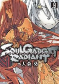 Soul Gadget Radiant manga
