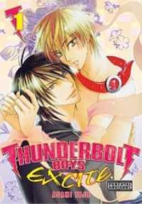 Thunderbolt Boys: Excite manga