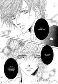 Kaze Ni Chiru Hanabira To Kisu manga