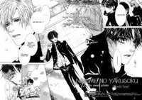 Nidome No Yakusoku manga