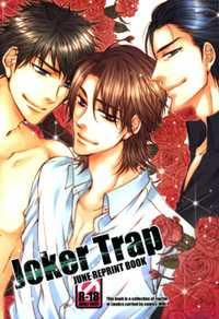 Joker Trap (Yaoi)