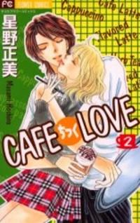 Cafe-tic Love