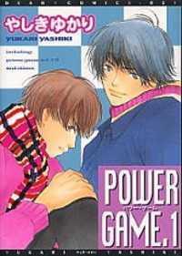Power Game manga