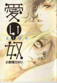 Love Slave manga