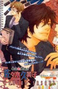 K No Kouzu manga