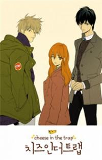 Cheese In The Trap Manhwa manga