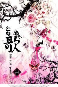 Song Of The Doll Manhwa manga