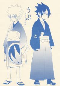 Naruto dj - Ubu Suikazura Shounen Ki Hen