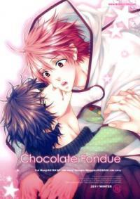 Katekyo! Dj - Chocolate Fondue
