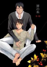 Shingeki no Kyojin dj - Tsumi no Ito