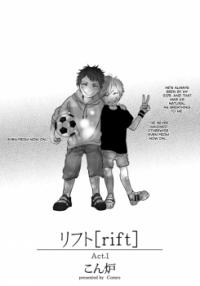 Rift (Conro)