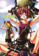 Death Note dj - Mint Magic