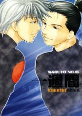 Naruto dj - One Week manga