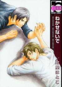 Nekasenaide manga