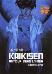 Kaikisen - Return to the Sea