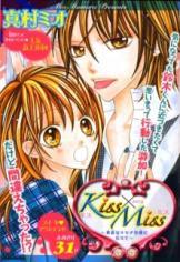 Kiss x Miss