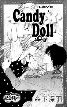 Candy Doll (MORISHITA Miu)
