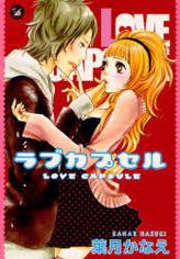 Love Capsule manga