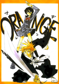 Bleach - Orange (Doujinshi)