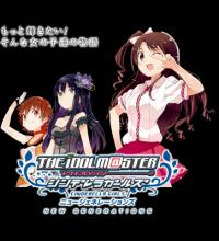 THE iDOLM@STER Cinderella Girls - New Generations