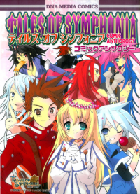 Tales of Symphonia - Comic Anthology