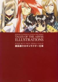 Tales of the Abyss - Illustrations