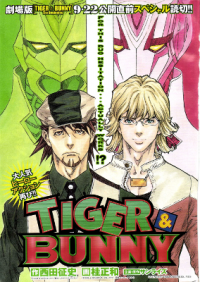 Tiger & Bunny - Good luck and bad luck alternate like the strands of a rope manga