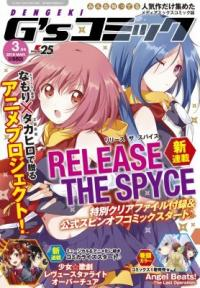 Release the SPYCE - Secret Mission