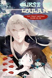 Latest Updated Manga Page 59 - Mangago