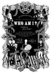 Who Am I? Comic Anthology