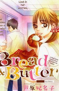 Bread & Butter